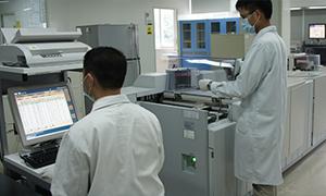 日立7600全自动生化分析仪
